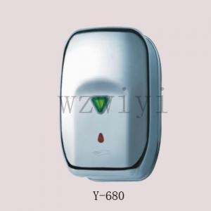 China Distributeur Y-680 de savon on sale