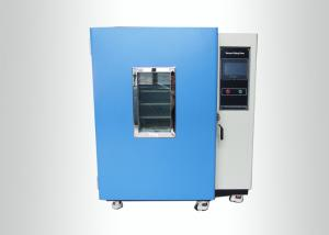 China Laboratory Hot Air Vacuum Drying Cabinet Vacuum Drying Oven on sale