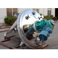 High Speed Vertical Ribbon Mixer , Cone Screw Mixer For Food Material / Medicine