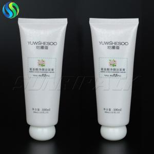 China 100ml/3.5oz facial wash tube packaging, ball cap plastic tube, empty cosmetic tube packagi on sale