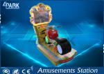 China 22 Inch Screen Popular 4d Car Arcade Racing Game Machine For Game Center wholesale