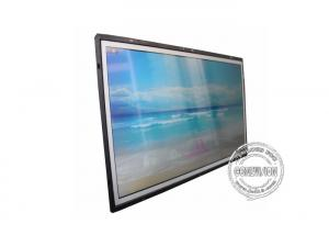 China FHD Ultra Slim Open Frame LCD Display Advertising Player TFT Lcd Panel Android Wireless Update on sale