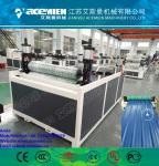 1050mm width ASA+PVC composite plastic roof tile machine for asa synthetic resin roof tile