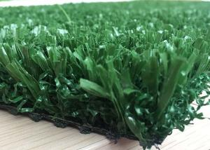 China Non - filled Outdoor Synthetic Grass Lawn With High Performance Abrasion Resistant on sale