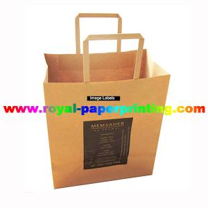 China high quality paper bag customize made by kraft paper on sale