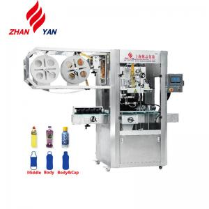 China Top Performance Automatic Bottle PVC Label Shrink Machine on sale
