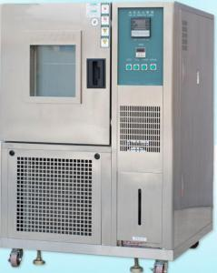 China Programmable Climatic Test Chambers TEMI880 Controller Humidity Calibration Chamber Laboratory Temperature Humidity test on sale