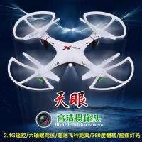 China New Arriving!L6039 4CH 2.4GHz LCD Remote Control Quadcopter RC UFO RTF With 2MP Camera 4GB Memory Card on sale
