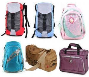 China Luggage  Backpack Bag  Handbag  Travel Bag on sale