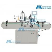 China Positioning Cone Bottle Labeling Machine , Automated Labeling Machines on sale