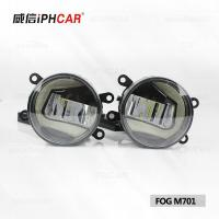 IPHCAR Universal Waterproof LED Fog Lights with COB Angel Eyes