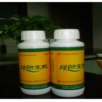 Full Nutrition & High Quality & Early Maturity Chemical Organic Fertilizers
