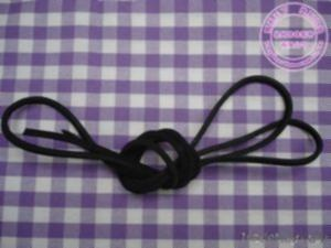 China Leather Shoe Laces on sale