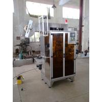 China Fully Automatic Packing Machine Vertical Packaging Machine With Screw Measuring on sale