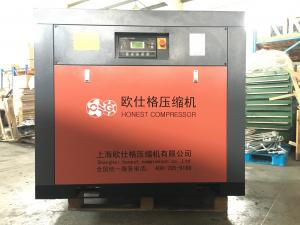China Medical Direct Drive Small Screw Air Compressor Screw Type High Efficiency on sale