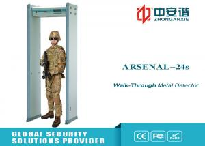 China Walk Through Security Metal Detectors Door Frame , Metal Detector Security Gate on sale
