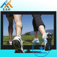 47 Inch Windows OS 3D Naked Glass 3D Digital Signage Display For Market
