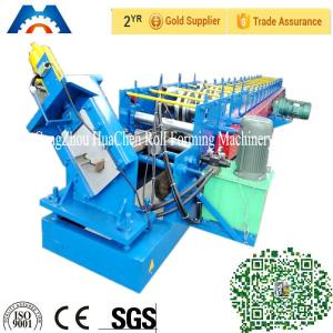 China Heavy Duty Door Frame Roll Forming Machine , Door Guide Rail Roll Forming Line on sale