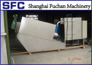China Industrial Sewage Treatment Sludge Dehydrator Machine / Solid - Liquid Separator on sale