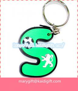 China hot sale soft pvc keychain/key ring with customized logo on sale