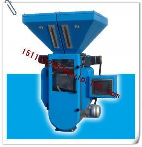 China PVC/PET Gravimetric Mixer on sale