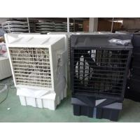550W 18000 m3/h industrial portable air coolerf