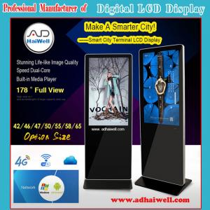 China Supper Smart Display Signage-Android Media Players - Digital LCD Screen Signage on sale