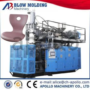 China Easy Operation Injection Blow Moulding Machine For Plastic Bus Seat PLC Control on sale