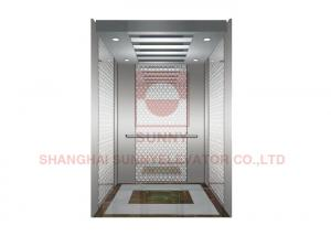 China Passenger High Speed Elevator With Small Machine Room 1.0~1.75m/S on sale