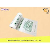 Flat plastic regular duty garbage white large size bags eco-friendly industry use