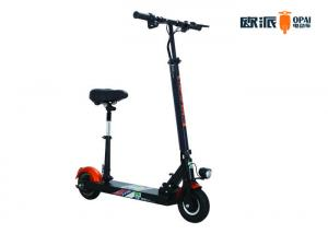 China Balance Electric Scooter For Adults With Seat Speed 25km/H SAMSUNG Lithium Battery on sale