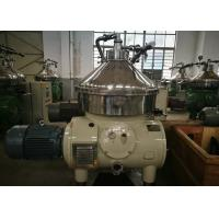 Small Occupy Disc Stack Centrifuge For Beverage Orange Juice Industry