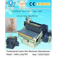 Corrugated Board Single-disc Clutch Flat Creasing And Cardboard Die Cutting Machine