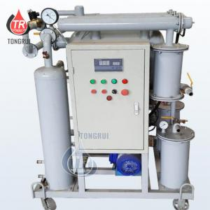 China Mobile Single stage Transformer Oil Dehydration Purifier Treatment Machine on sale