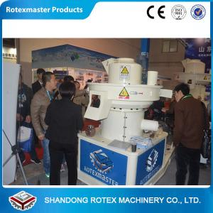 China Compact Structure Compress Wood Pellet Machine , Pelletizer Equipment 0.5-0.8 T / H on sale