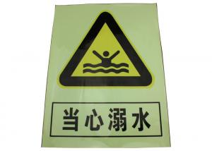 Quality Self Adhesive Yellow Glow In The Dark Tape , Safety Sign Glow In The Dark Sticky for sale