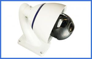 China Outdoor Vandalproof fish eye Ip camera 1.3 Megapixel 360 Degree Panoramic with OSD on sale