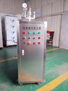China Professional Electric Steam Generator , Steam Engine Powered Electric Generator High Safety on sale