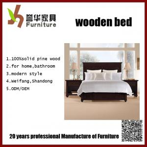 China 2013 new style solid wood bed on sale