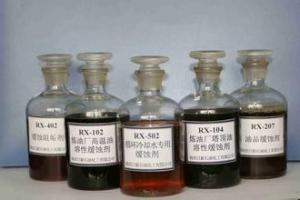 China Water/oil soluble imidazoline corrosion inhibitor on sale
