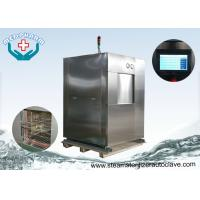China Safety Interlock Medical Waste Large Steam Sterilizer with thermally insulated on sale
