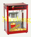 Nicelongのアルミ合金フレームのポップコーン機械6 oz SC-P01