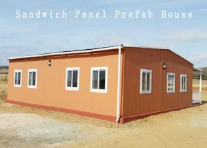 China 70-80 M2 White Wall Panels Prefabricated Container House Apartment Dormitory on sale