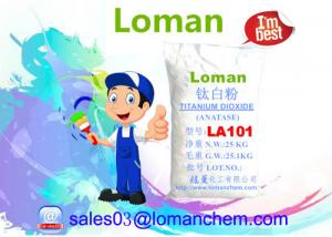 China Low Price Ceramic Powder Rutile Titanium Dioxide on sale
