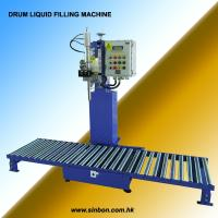 China Drum Filling Machine on sale