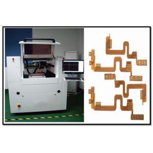 China 10W Flexible Printed Circuit CNC Laser Cutting Machine / Laser Engraving Machine on sale