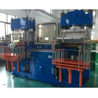 500 Ton Dual Plates Vacuum Compression Molding Machine For Complicated Rubber Products