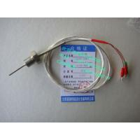 China Pt100 Temperature sensor WZPK-291 on sale