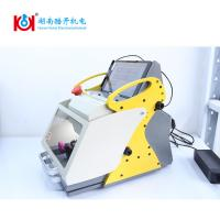 All - In - One Auto Key Copy Machine For Automobile / Dimple Keys / Tubular Keys for sale