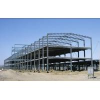 China Galvanized C & Z Beams Poultry Farm Structure With Roof And Wall Purlin on sale